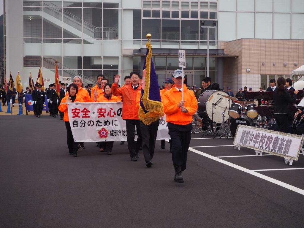 令和2年綾部市消防出初式パレードに参加しました